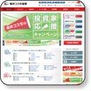 岩井コスモ証券【くりっく365】