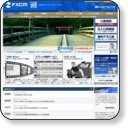 ODL Japan(FXCM ジャパン証券に統合)
