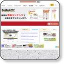 efx.com(サザインベストメントから社名変更)