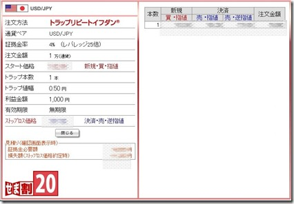 ScreenShot00537