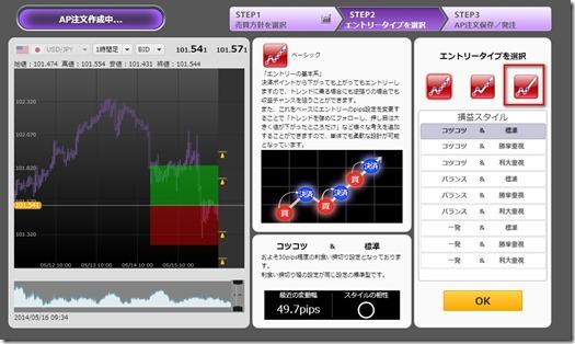 ScreenShot00718