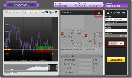 ScreenShot00721
