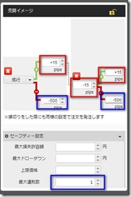 ScreenShot00723