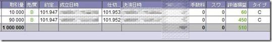 ScreenShot00780