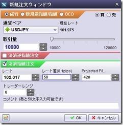 ScreenShot00783