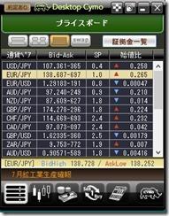 ScreenShot00965